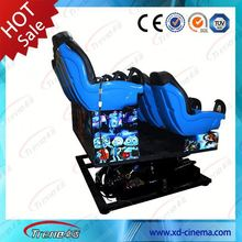 Portable International brand 5D mini theater manufacturers 5D cinema for export