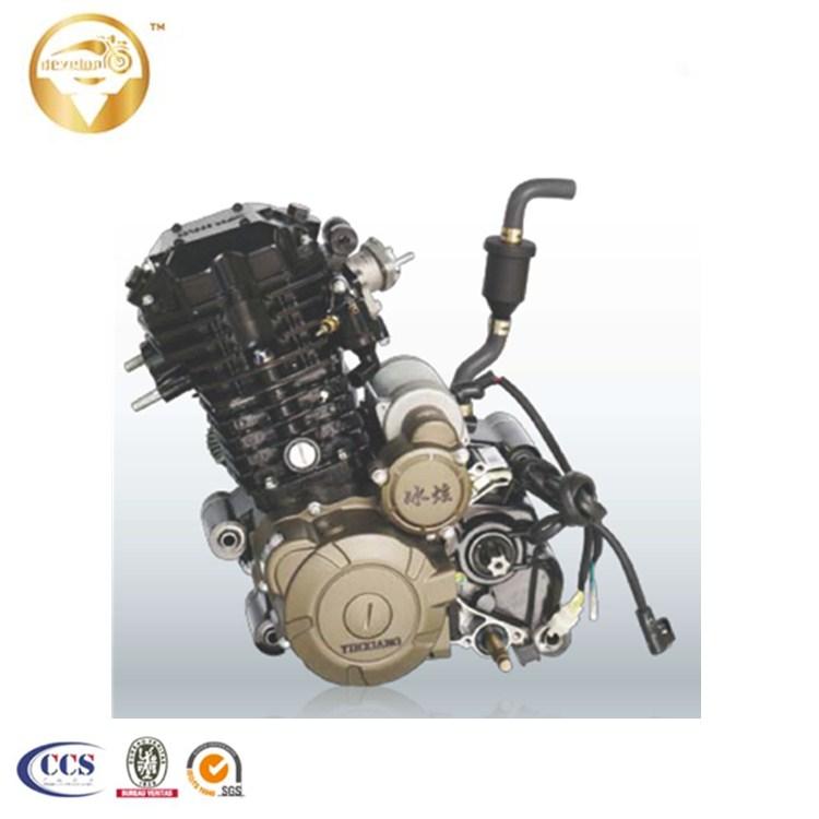 BD310 Tricycle Engine 1.jpg
