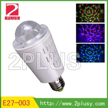 Mini DJ LED Stage bulb lighting with flower effect, And Sound Activated And Automatic Play