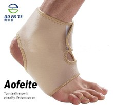 Elastic neoprene breathable waterproof ankle guard for Basketball/Football/Soccer
