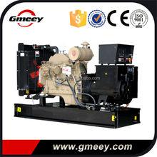 Gmeey Open Type 110kva Diesel Generator
