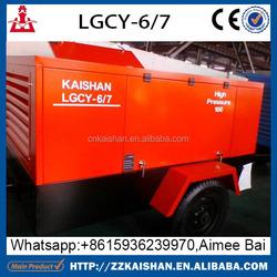 Factory low price 6-7 bar air compressor mini small type 7 bar screw air compressor LGCY-6/7