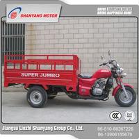 China wholesale websites trike motorcycle sale