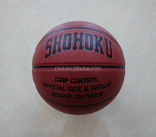 Grip control official size 7 PU basketball