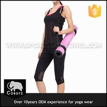 Quick dry custom wholesale soft women yoga wears