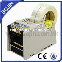 silver reflective tape dispenser