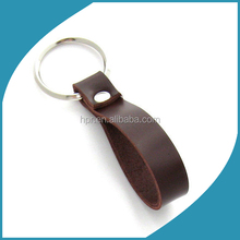 Custom Leather Keychain/ Custom Metal Keychain/ Cheap Leather Key Chain