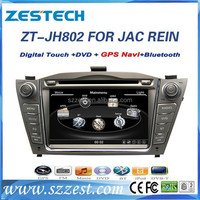 ZESTECH Car DVD central multimidia china 2 din car dvd for JAC Rein with gps 3G