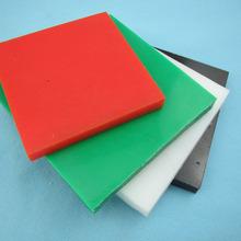 Wear Resistant UHMW PE1000 Sheet/Self-Lubricating UHMWPE Plastic Panel /Various UHMW-PE Sheet