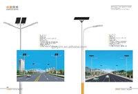 2014 best design cree/bridgelux chip led solar street light,solar power system,CE/SONCAP certificate