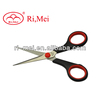 Tailor Scissor professional tailor scissors multiple use for fabric price