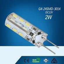 12V G4 led light 2W G4-24SMD-3014 silicone gel smd g4 led light bulbs wholesale