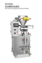 DS100G Automatic Granule Packaging Machinery /Sachet Packets Packing Machine For peanuts&melon seeds&tea &screw packing