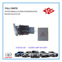 4128100-J08 Great wall Voleex alarm lamp switch