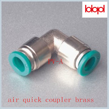 Blqd air quick coupler brass(PV-A),air fittings,BRASS FITTINGS