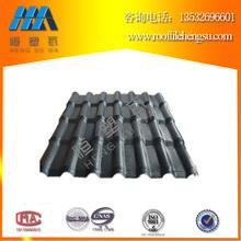 Hotsale decorative pvc sheets black/roofing sheets/sheets roofing