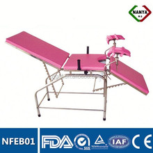 NFEB01 Obstetric Examination Table/ Gynaecological Examination Bed/Patient Examination Couch