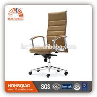 interlocking church chair 2015 high-tech mesh chair low price computer desk