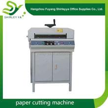 hotsale paper cutting plotter manufacturer