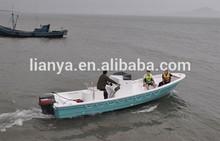 Liya 7.6 m fuera de borda barco de fibra de vidrio océano barco de pesca deporte motor bote venta