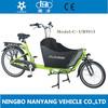 High quality front box cargo bike / ub9015