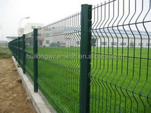 Galvanized/PVC coated /steel /Anping HL Peach-shaped fencing suitable for For Sale , Wholesale with high quality and low price
