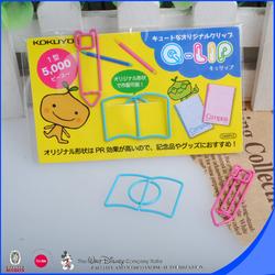 Stationery paper clip book design and pen design