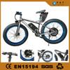 west union acceptable adult electric chopper quad bike
