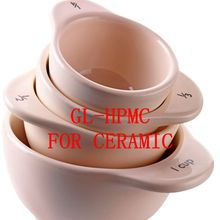 ceramic grade HPMC Hydroxy Propyl Methyl Cellulose/CAS No.9004-65-3/ceramic additives