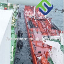 Qingdao marine super cell rubber fender for ships and docks