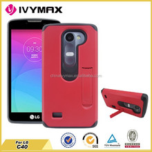 Hybrid Heavy Duty Hard/Soft Case Cover Stand for C40 LEON/LS665/tribute 2