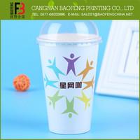 Custom Printed Popular Design Drinking Cups For Elderly