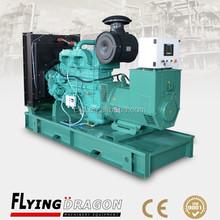 Price of 220 kw CCEC diesel engine stamford alternator, open type 275 kva electric power generator with cummins engine