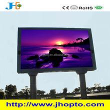 hd p6 led big full screen photos/alibaba com cn/xxx movies xxx hd