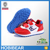 2015 comfy casual sport sneakers new designer child fitness shoes