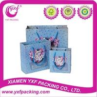 2015 Hot Sale Luxury cord handle paper bags