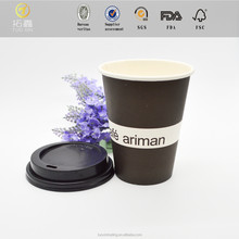 all size paper coffee sampling cup
