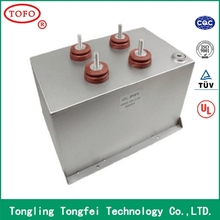 AC Power Suppy Oil Capacitors with Liquid Medium CE Approvals