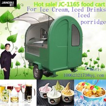 2014 Hot China Electric Mobile Food CaravanJC-1165