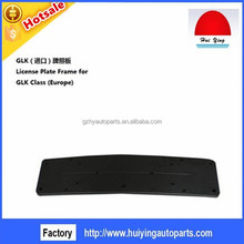 China supply license plate frame for GLK class