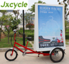 three wheeler advertising display tricycle LED