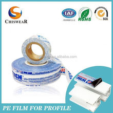 pvc soft ceiling film