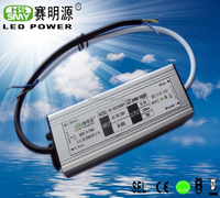 70w 80w 100w led driver constant current 36v 2200ma