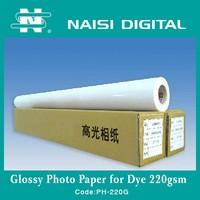 a4 size glossy inkjet fujifilm photo paper 220gsm