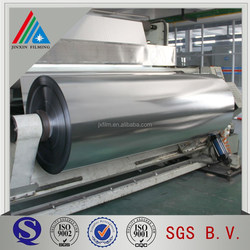 Vm PET Metalized Film PET Laminated Film Packaging Materials