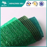 100% New HDPE Agriculture Shade Net