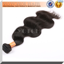 Hot 12-18 Inch Body Wave Short Hair Brazilian Weave