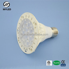 2014 new arrival 12w external driver par 30 outdoor led spot light E27/E26 base