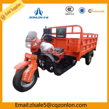 China Supplier ZONLON Adult Tricycle With 200cc Engine For Sale