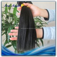 No Chemical Process Full Cuticle Aligned Virgin Brazilian Loose Curl Hair